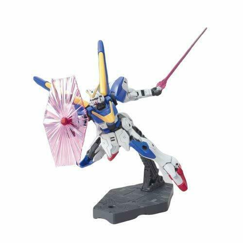 Bandai V2 Gundam HGUC 1/144 Gunpla Model Kit NEW from Japan_2