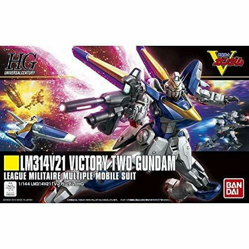 Bandai V2 Gundam HGUC 1/144 Gunpla Model Kit NEW from Japan_8