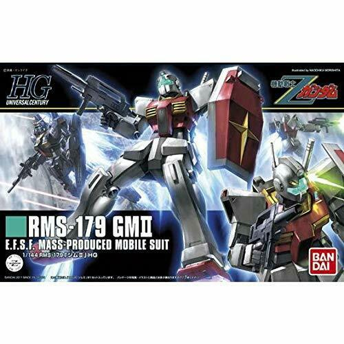 Bandai GM II HGUC 1/144 Gunpla Model Kit NEW from Japan_3