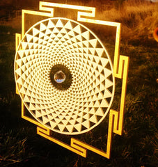 Inner Sun Light catcher