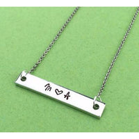 Initials Centered Bar Necklace