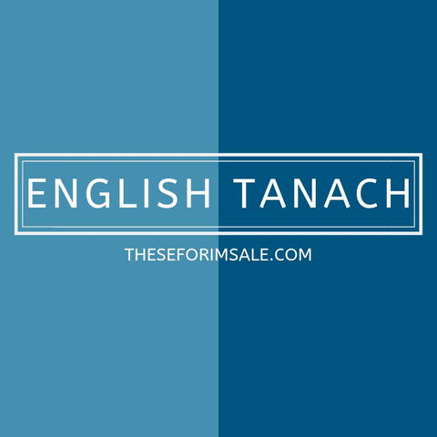 English Tanach