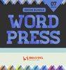 WordPress eBook Bundle (7 eBooks)