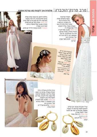 Laisha Magazine Featuring Dana Levy Midas Seashell Charm Trio Hoop Earrings