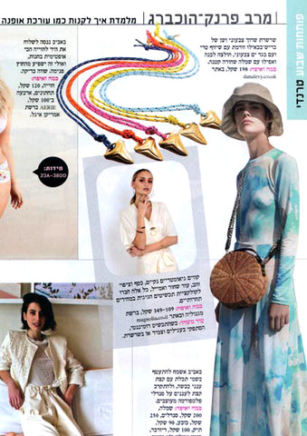 La'isha Magazine Featuring Dana Levy Shark Tooth Charm Nautical Cord Necklace.