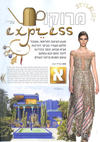Laisha Style List Magazine Featuring Dana Levy Good Luck Charm Cuff Bracelet