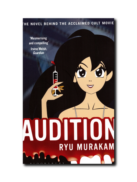 Audition by Ryu Murakami