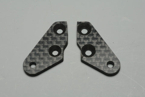E0158 FRONT UPRIGHT ARM MOUNTS: X6
