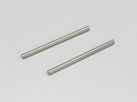 Kyosho 4x64.5mm Suspension Shaft (2)