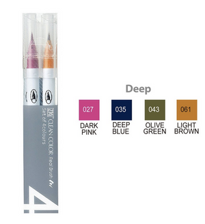ZIG Clean Color Brush Marker Set 4 Pc