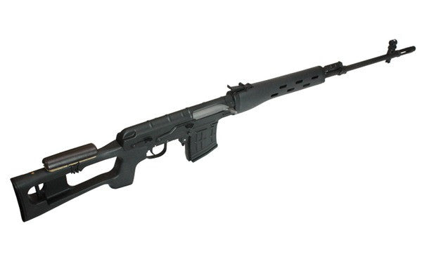 A&K SVD AEG. Full Auto and Semi Auto Sniper Rifle