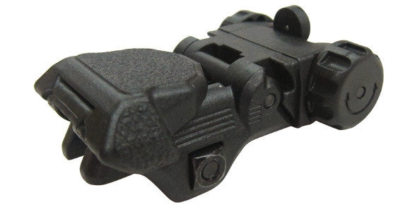 CXP REAR SIGHT