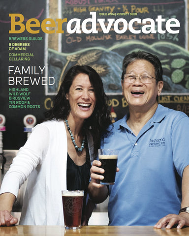 BeerAdvocate magazine #104 (September 2015)