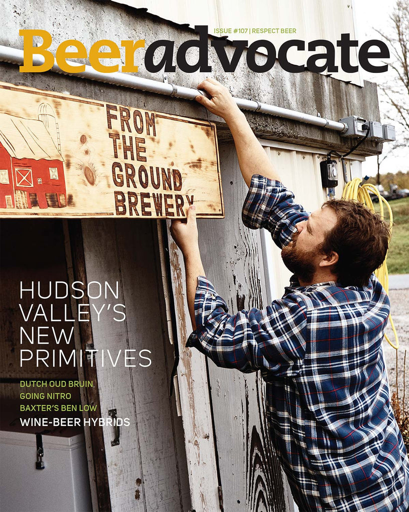 BeerAdvocate magazine #107 (December 2015)