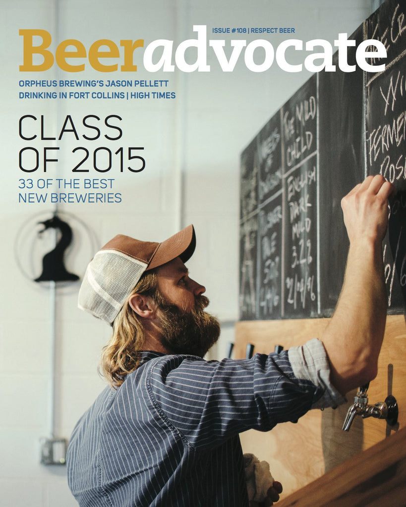 BeerAdvocate magazine #108 (January 2016)