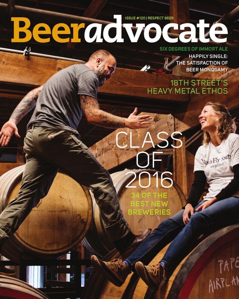 BeerAdvocate magazine #120 (January 2017)