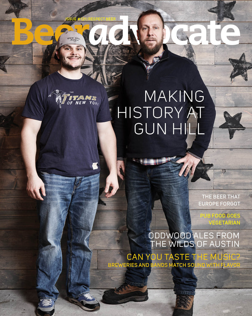 BeerAdvocate magazine #121 (February 2017)