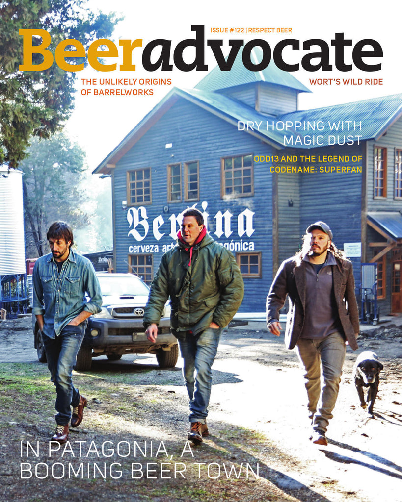 BeerAdvocate magazine #122 (March 2017)