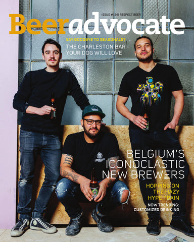BeerAdvocate magazine #124 (May 2017)