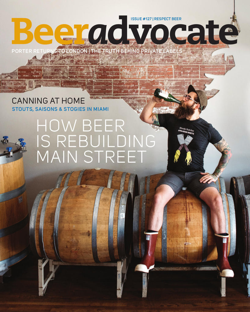 BeerAdvocate magazine #127 (August 2017)