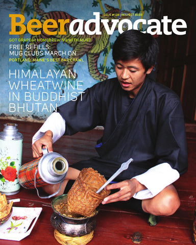 BeerAdvocate magazine #128 (September 2017)