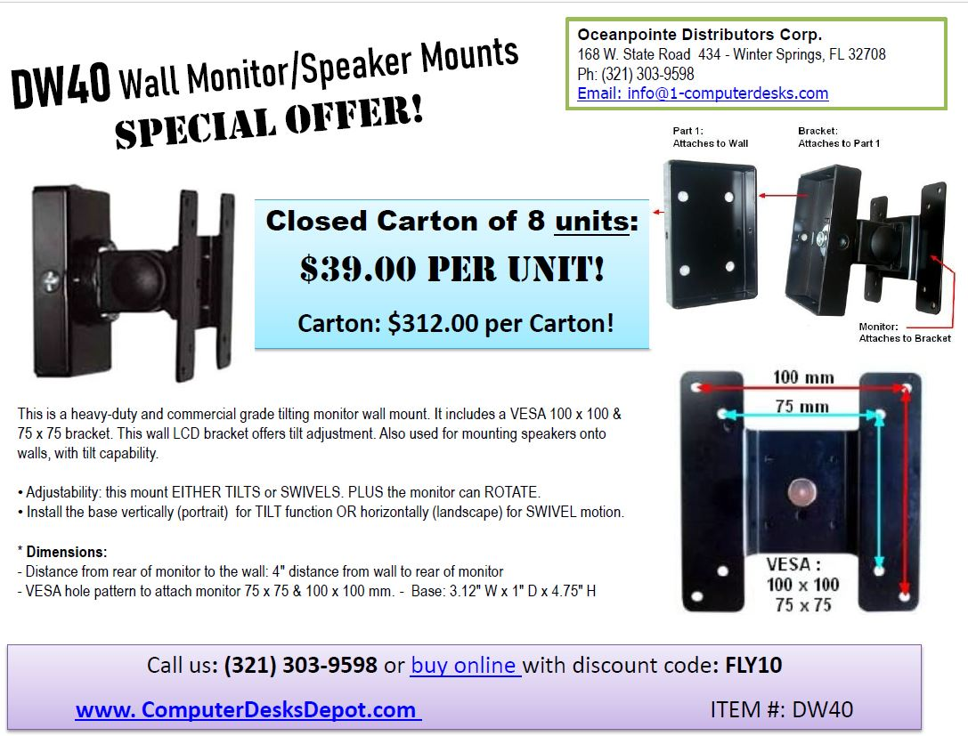 DW40 Wall Mount Clearance Overstock Sale