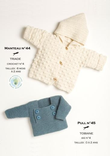 Free Cheval Blanc pattern - Baby coat cat.15-44