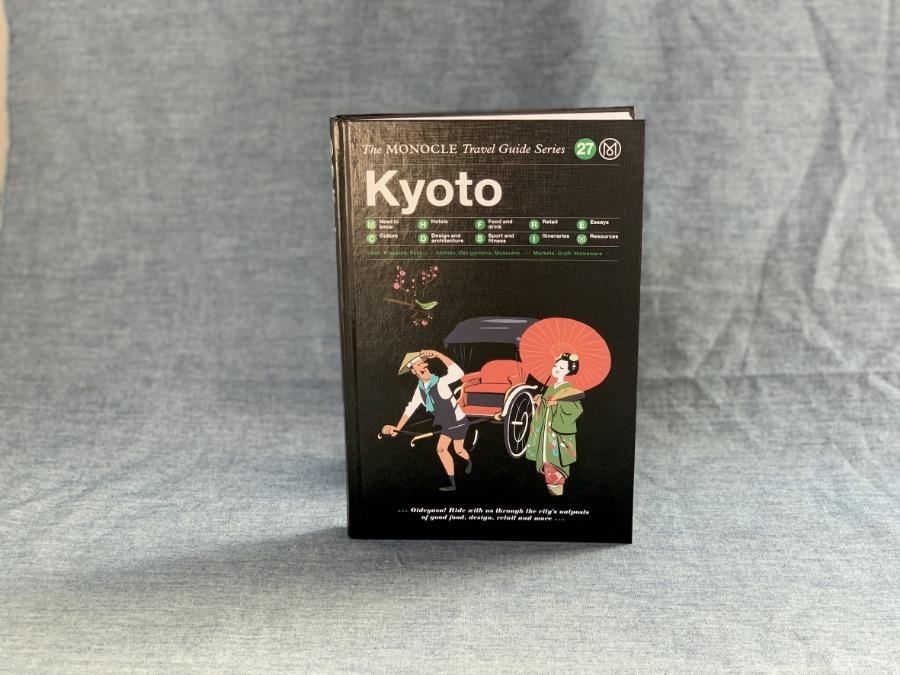 Book MONOCLE Travel Guide Kyoto CIBI