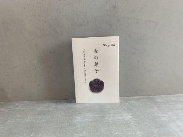 Book - Wagashi the Art of Japanese Confectionary - CIBI BOOKS