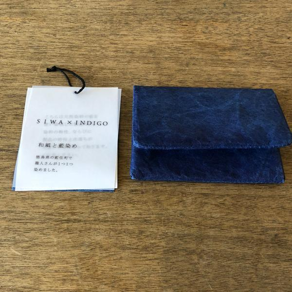 SIWA X INDIGO CARD WALLET