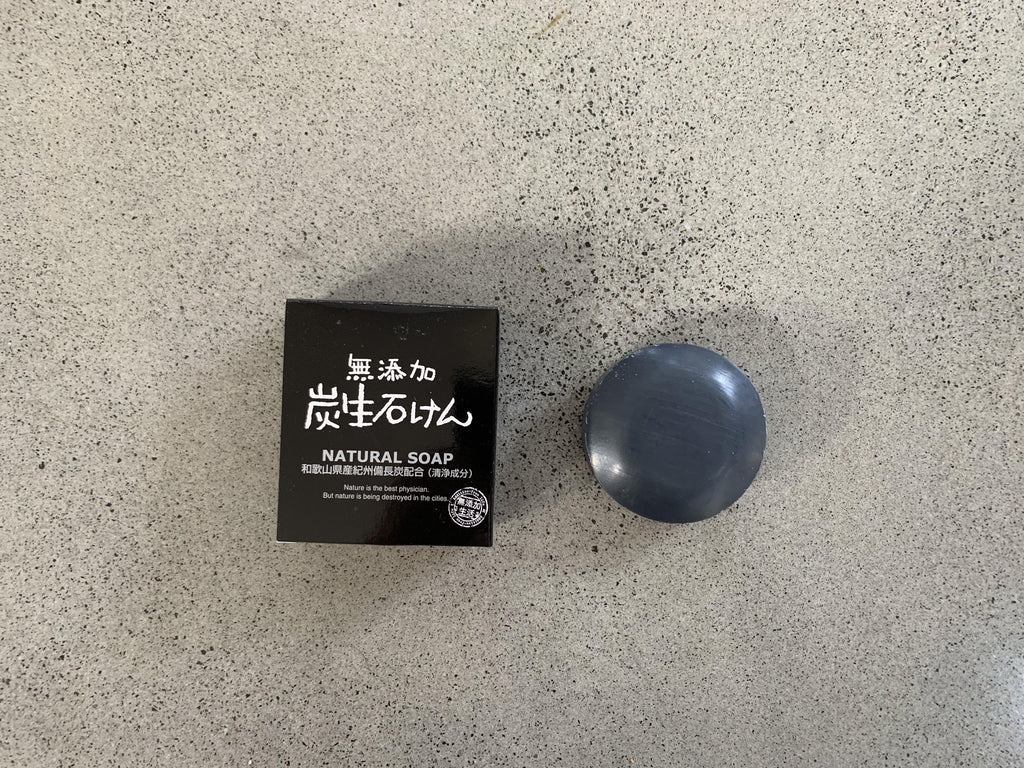 Japanese Charcoal Soap