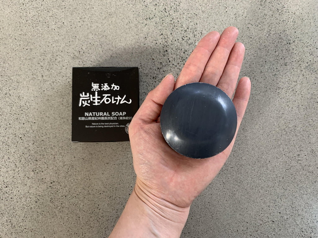 Japanese Charcoal Soap - CIBI CIBI