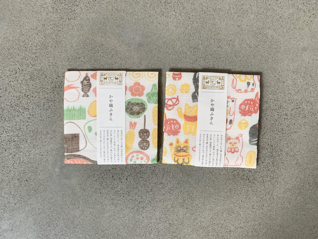 Fukin (Japanese Kitchen Cloth) with illustrations