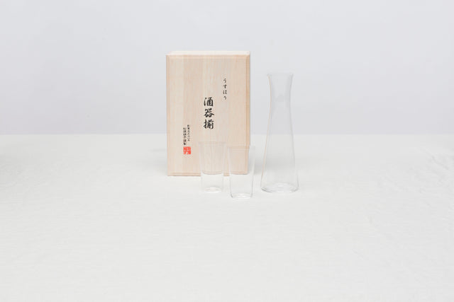 Shotoku Glass - Sake for two