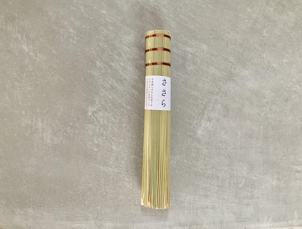 Sasara Bamboo Brush