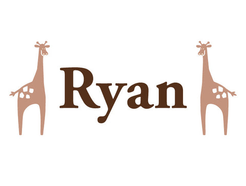 Personalized Giraffe Wall Decal - Boy