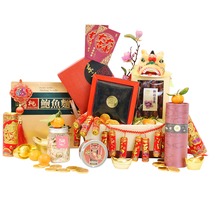 Joyous CNY Celebrations - Chinese New Year