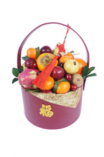 MaCadeau Stylish Luxury Fruit Basket 禮度氣派豪華果籃