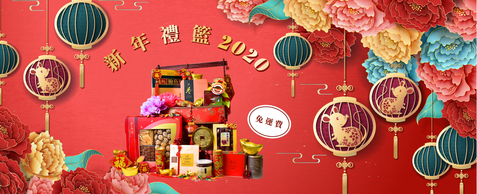 https://gifthampersmacau.com/collections/mid-autumn-hamper-macau-free-delivery