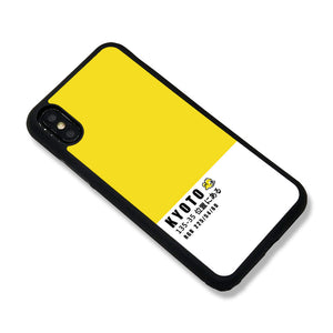 Kytot | City Series iPhone Case - milkCases