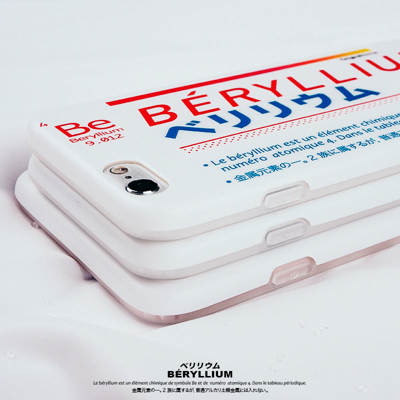 Beryllium iPhone Cases - Small Brands
