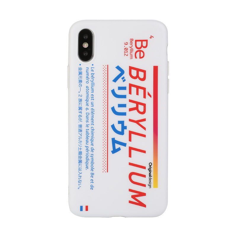Beryllium iPhone Cases - milkCases