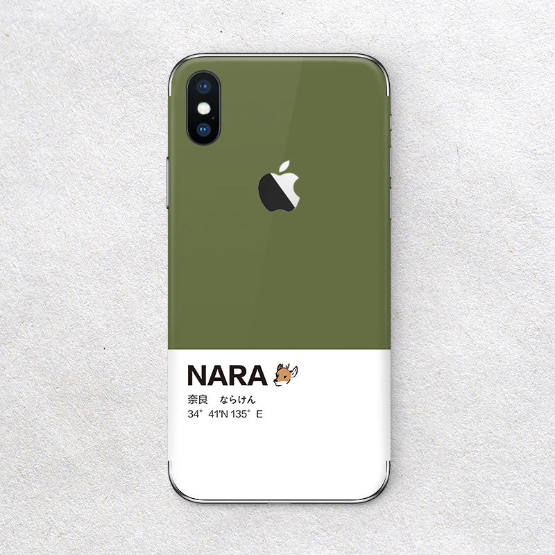 NARA iPhone Stickers
