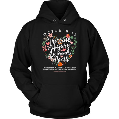 GCVC - October is Vaccine Injury Awareness Month - Hoodie