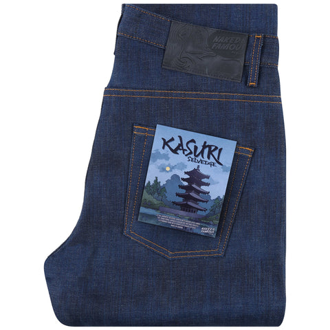 Easy Guy Kasuri Selvedge