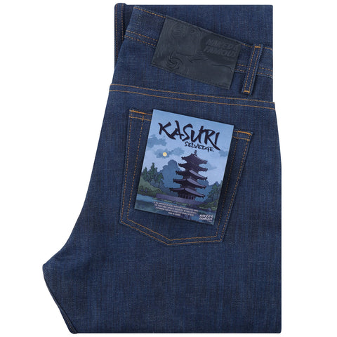 Weird Guy Kasuri Selvedge