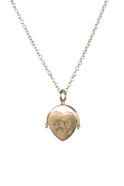 Silver Heart Shaped I Love You Spinner Charm