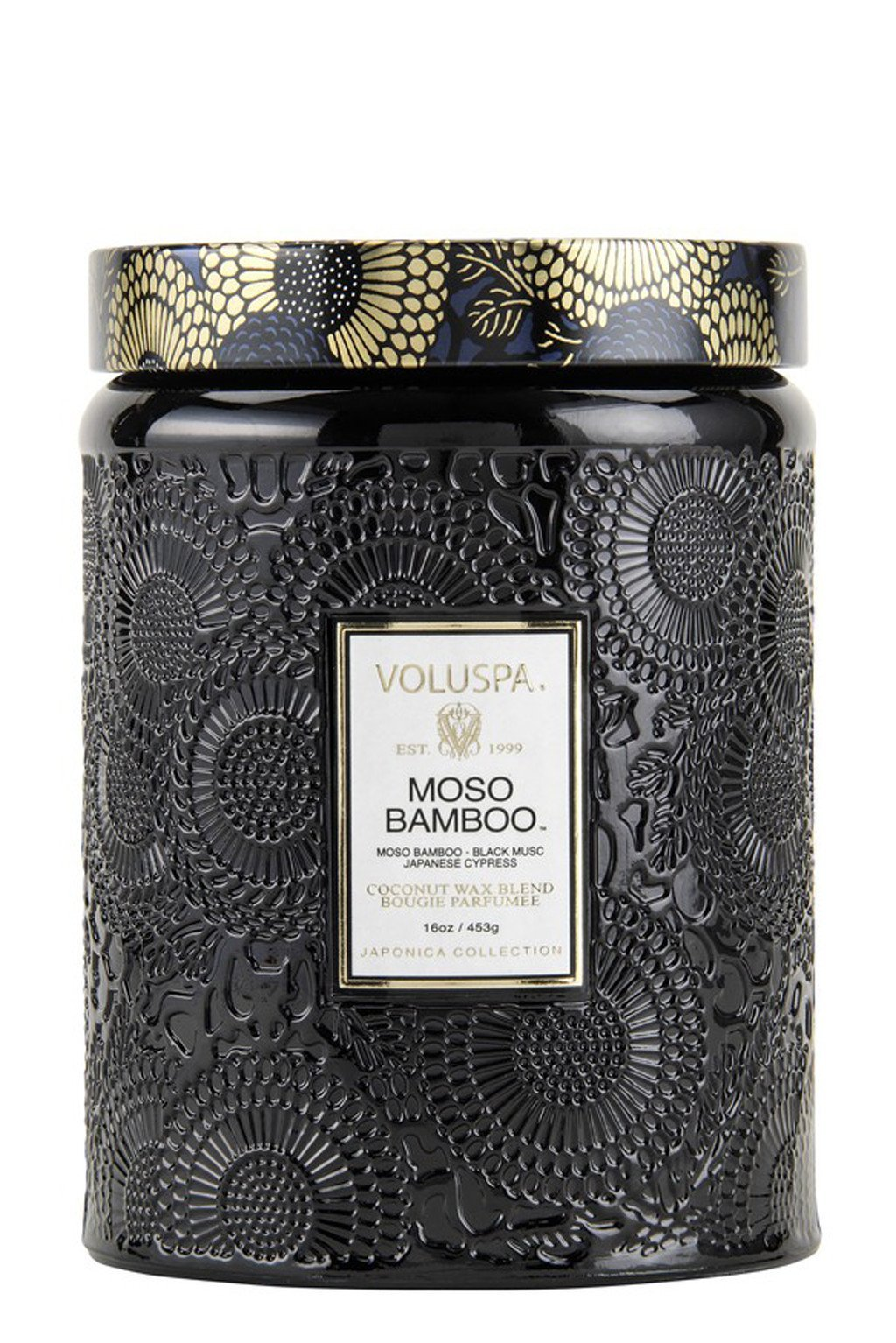 Moso Bamboo Large Embossed Jar Candle - Two Penny Blue