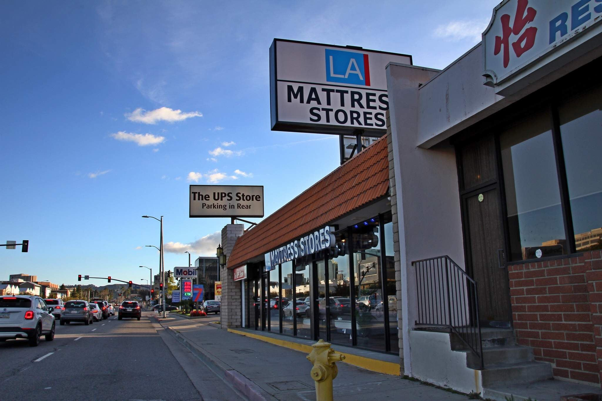 Los Angeles Mattress Stores in Woodland Hills, Topanga Canyon