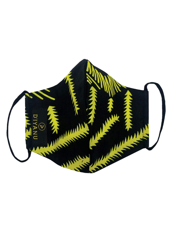 Dabo African Print 2 Layer Reusable Face Mask (Black/Yellow)